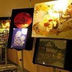 Prince Faisal Bin Fahd of Fine Arts