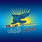 مطعم القرش الازرق
