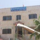 Al Maseera Al Tarbawiyah School And Kindergarten