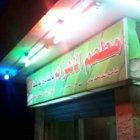 Al Ahram Restaurant