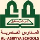 المدارس العصرية