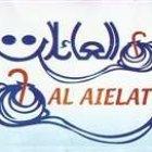 Al Aelat