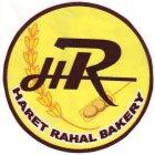 Haret Rahal Bakery