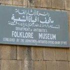 Museum of Popular Life