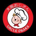 أنكل أوساكا