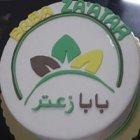 Baba Zaatar Pastries