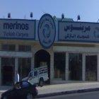 مرينوس للسجاد التركي