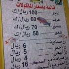 Al Qarafi Restaurant
