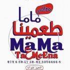 Mama Taamena Restaurants
