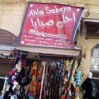 Ahla Sabaya