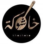 Khashouka