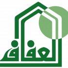 Al Afaf Charitable Society