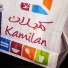 Kamilan restaurant