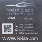 Luxury Car Center