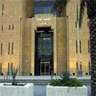 المحكمة العامة الكبرى