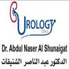الدكتور عبد الناصر شنيقات