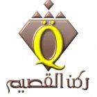 Al Qassim Corner