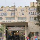 كلية دي لاسال الفرير