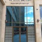 Al Wardah Al Baida'a Furnished Apartment