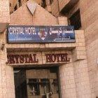 Crystal Hotel International Aqaba