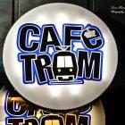 Cafe Tram