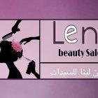 Lena Salon