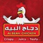 Al Beah Chicken