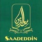 Saadeddin Pastry