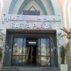 Sabya Plaza