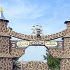 Al Ruddaf Zoo