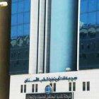 مجمع عيادات الدكتورة شهيرة بخيت لطب الأسنان