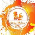 صناع الدجاج