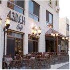 A3deh Cafe