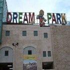 Dream Park