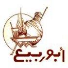 Abou Rabei Restaurants