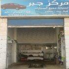 Jaber Auto Mechanic Center