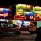 Al Yasmeen Restaurant