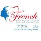 المركز الفرنسي لطب الأسنان والتجميل