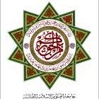 جامعة العلوم الاسلامية العالمية