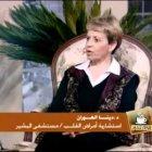 الدكتورة دينا العوران