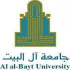 جامعة ال البيت