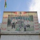 Ramtha Folklore Art Jordanian Group