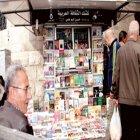 كشك الثقافة العربية
