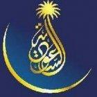 Saudi Hajj & Umrah Travel & Tourism