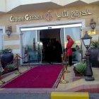 Crown Garden Restaurants