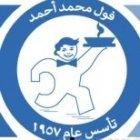 Foul Mohamed Ahmed
