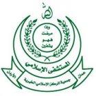 Islamic Hospital