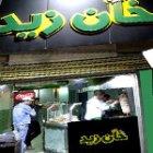 Khan Zaid Shawerma and Snacks