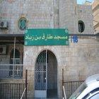 Tareq bin Ziad Mosque