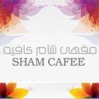 Sham Cafe